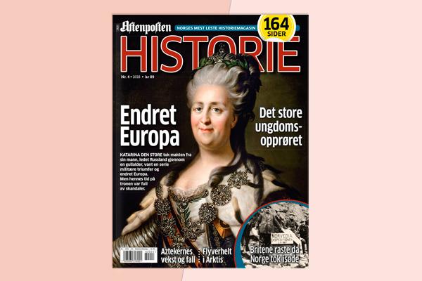 Aftenposten Historie